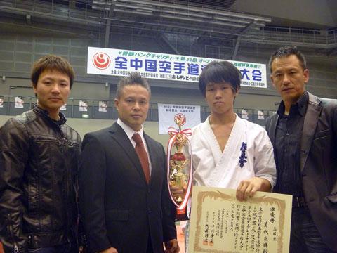 新極真会全中国空手道選手権大会(広島グリーンアリーナ)