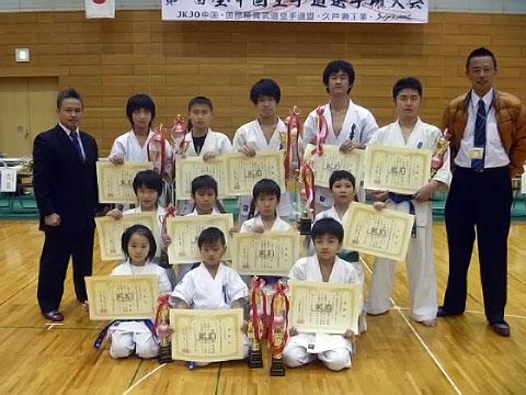 第1回JKJO全中国空手道選手権大会(笠岡市総合体育館)