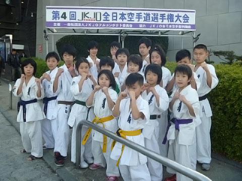 第6回JKJO全日本ジュニア空手道選手権大会