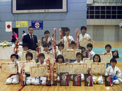 第10回瀬戸内空手道選手権大会(福山ローズアリーナ)