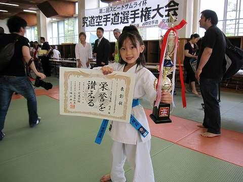 小学2年生の部…準優勝 高崎 結莉