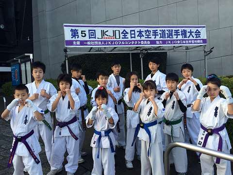 第7回JKJO全日本ジュニア空手道選手権大会