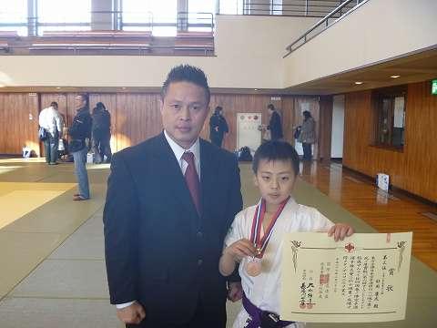極真サムライ杯 四国 春の陣 空手道選手権大会
