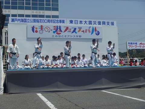 たまの港フェスティバル演武会