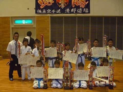 第6回JKJO全四国空手道選手権大会