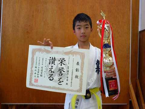第3回究道空手道選手権大会