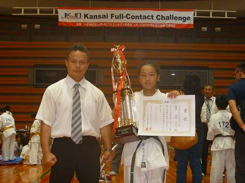 JKJO関西フルコンタクトチャレンジ2014