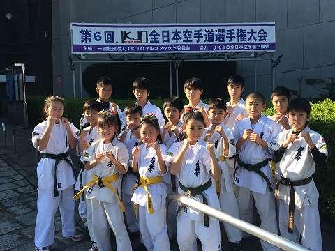 第8回JKJO全日本ジュニア空手道選手権大会