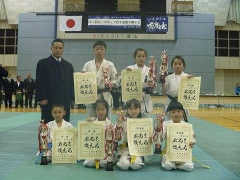 志琉会ローズカップ空手道選手権大会