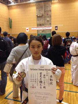 フルコンタクトチャレンジ北海道2015準優勝瀬切ひまり第9回全日本大会出場権獲得