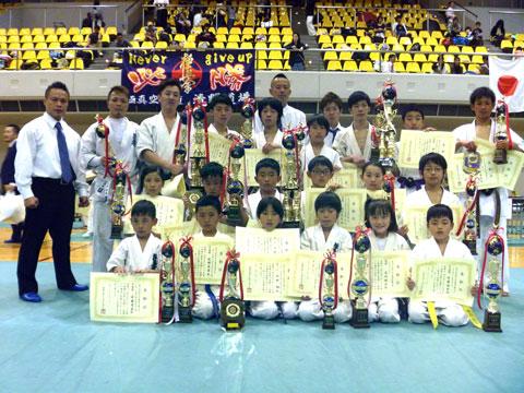 第4回絆杯・第1回武煌杯空手道選手権大会