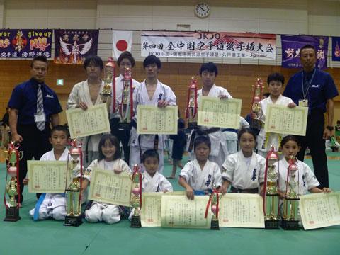 第4回JKJO全中国空手道選手権大会