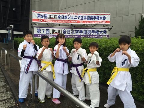 第9回JKJO全日本ジュニア空手道選手権大会