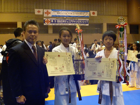 世界総極真第3回全日本ジュニアチャンピオンシップ